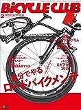 BiCYCLE CLUB (バイシクルクラブ)2018年2月号 No.394[雑誌]