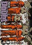 Doubt 3巻 (デジタル版ガンガンコミックス)