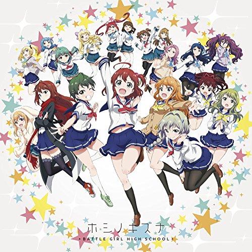 ホシノキズナ/Melody Ring (初回限定盤LPサイズ)