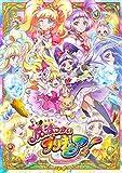 魔法つかいプリキュア! Blu-ray vol.3[PCXX-50106][Blu-ray/ブルーレイ] 製品画像