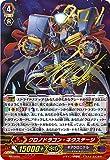 カードファイト!! ヴァンガードG ストライドゲート編 DVD-BOX 画像