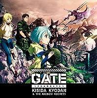 GATE SOREHA AKATSUKINOYOUNI (ANIME EDITION)(+DVD)(regular) by Kishida Kyodan & The Akeboshi Rockets (2015-07-29)