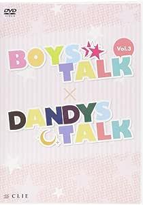 BOYS★TALK 3/DANDYS☽TALK [DVD]