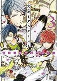 文豪とアルケミスト コミックアンソロジー VOL.3 (DNAメディアコミックス)
