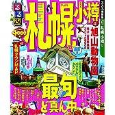 るるぶ札幌 小樽'12 (国内シリーズ)