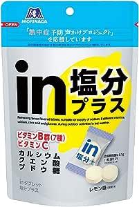 森永製菓 inタブレット塩分プラス 80g×6袋