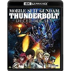 機動戦士ガンダム サンダーボルト DECEMBER SKY [4K ULTRA HD] [Blu-ray]