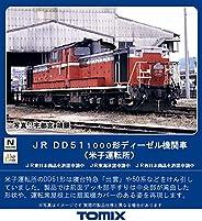 TOMIX Nゲージ JR DD51 1000形 米子運転所 2246 鉄道模型 ディーゼル機関車