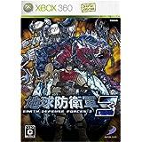 地球防衛軍 3 - Xbox360