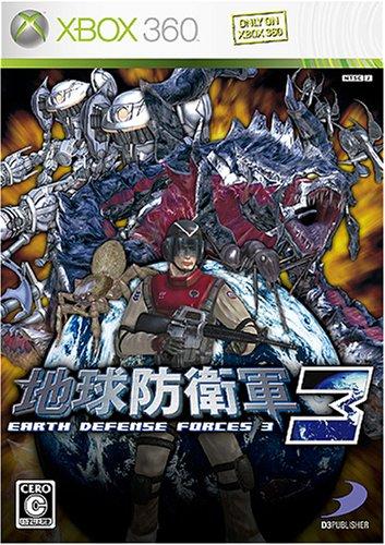 地球防衛軍 3 - Xbox360の詳細を見る