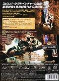 グーニーズ 特別版 [DVD] 画像