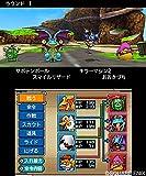 ドラゴンクエストモンスターズ ジョーカー3 - 3DS_03