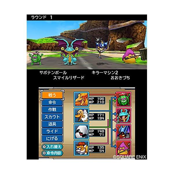 ドラゴンクエストモンスターズ ジョーカー3 -...の紹介画像4