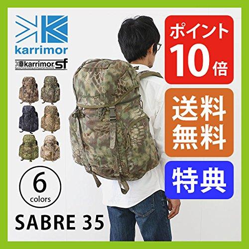 カリマー セーバー35 SABRE 35 リュックサック SFシリーズ 3.K.タイフォン