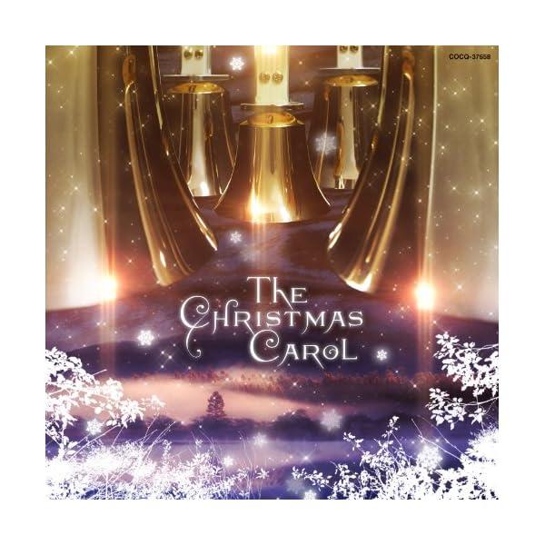 ハンドベル クリスマス名曲集 ~きよしこの夜~の商品画像