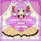 Purple software クロニクルサウンドトラック(修正版)