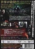 冷たい熱帯魚 [DVD] 画像