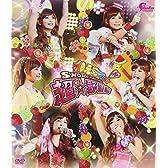 10元突破!SHOKO NAKAGAWA LV UP LIVE 超☆野音祭(初回生産限定盤) [DVD]
