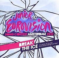 Junior Eurovision Song'12