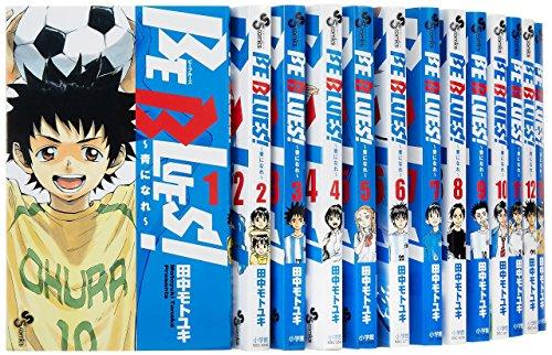 [画像:BE BLUES!~青になれ~ コミック 1-25巻セット (少年サンデーコミックス)]