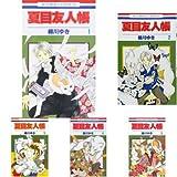 夏目友人帳 1-21巻セット (クーポンで+3%ポイント)