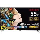 オリオン 55型 4Kチューナー内蔵液晶テレビ 日本品質 HDR対応 BS4K110度CS4K 地デジBS CSチューナ…