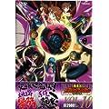 「勇者王ガオガイガー」DVD Vol.10