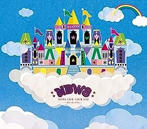 NEWS LIVE TOUR 2012 ~美しい恋にするよ~(初回盤) [DVD]