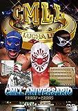 CMLL/オフィシャルDVD第9弾! 『CMLLアニベルサリオ2 2007-2009』