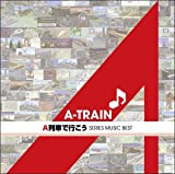 【Amazon.co.jpエビテン限定】A列車で行こう SERIES MUSIC BEST