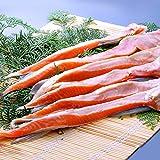 極上紅鮭ハラス 約500g