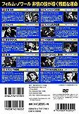フランス映画パーフェクトコレクション フィルム・ノワール 暗黒街の男たち DVD10枚組 ACC-141 画像