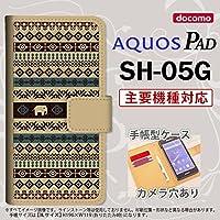 手帳型 ケース SH-05G タブレット カバー AQUOS PAD アクオス エスニックゾウ ベージュ nk-004s-sh05g-dr1572