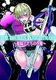 THE BROKEN KNIGHTMARE〜姫騎士たちの受難〜 (カゲキヤコミック)