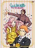 うたの☆プリンスさまっ♪ マジLOVE2000% 5(DVD+CD複合)
