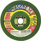 SK11 フレキシブル砥石ソフト ステンレス・鉄工用 #46 100X3X15mm
