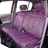 軽自動車 前席用シートカバー アニマルリッチ(大・小2種類肘カバー入り)ヒョウピンク