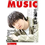 MUSIQ? SPECIAL OUT of MUSIC (ミュージッキュースペシャル アウトオブミュージック) Vol.69 2021年 1月号
