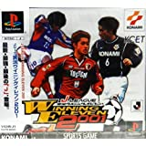 Jリーグ実況ウイニングイレブン2001
