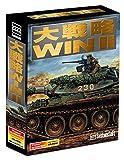 大戦略WIN II [ダウンロード]