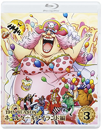 ONE PIECE ワンピース 19THシーズン ホールケーキアイランド編 piece.3 Blu-ray