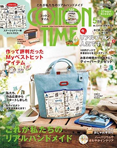 COTTON TIME 2018年 05月号 [雑誌]