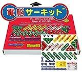 Snap Circuits Jr. 電脳サーキットアップグレードキット 100to300 【国内正規代理店】日本語実験ガイド付き