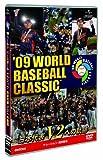 '09 WORLD BASEBALL CLASSIC TM 日本代表 V2への軌跡 [期間限定生産] [DVD] 画像