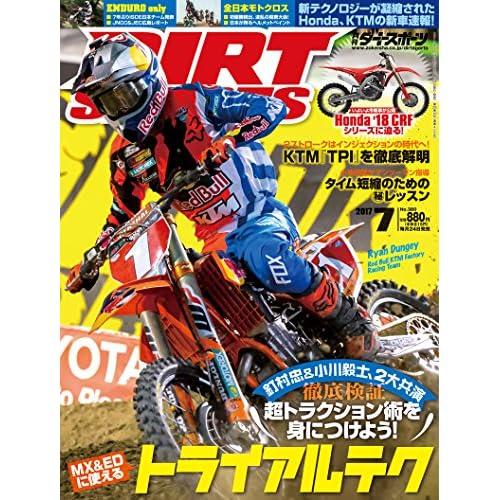 DIRT SPORTS (ダートスポーツ) 2017年 07月号 [雑誌]