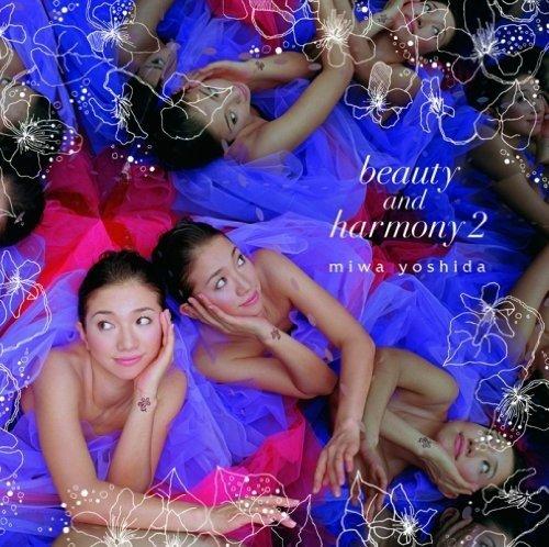 """DREAMS COME TRUE『世界中からサヨウナラ』はダンス界の鬼才""""東京ゲゲゲイ""""も使用!?の画像"""