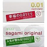 サガミオリジナル お試しセット (サガミ001 5P + サガミ002 10P)