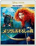メリダとおそろしの森 MovieNEX[Blu-ray/ブルーレイ]
