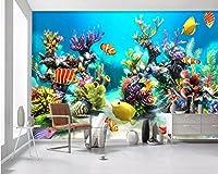 Weaeo カスタム壁画の写真の3D壁紙水中の世界の魚や子供の装飾絵画3D壁の壁画壁の3Dの壁紙-350X250Cm