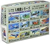 マイクロエース 1/72 大戦機シリーズ 日本海軍 練習機 赤とんぼ 川西K5Y2 93式水上練習機 プラモデル No.8